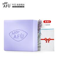 AFU阿芙 薰衣草精油皂 100g
