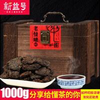 分享给懂茶的您!新益号 禅韵品质老茶头 普洱茶熟茶 800g送紫砂罐
