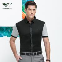 七匹狼短袖衬衫 夏季新品 净色拼接时尚休闲针织衬衫 男装 5061672