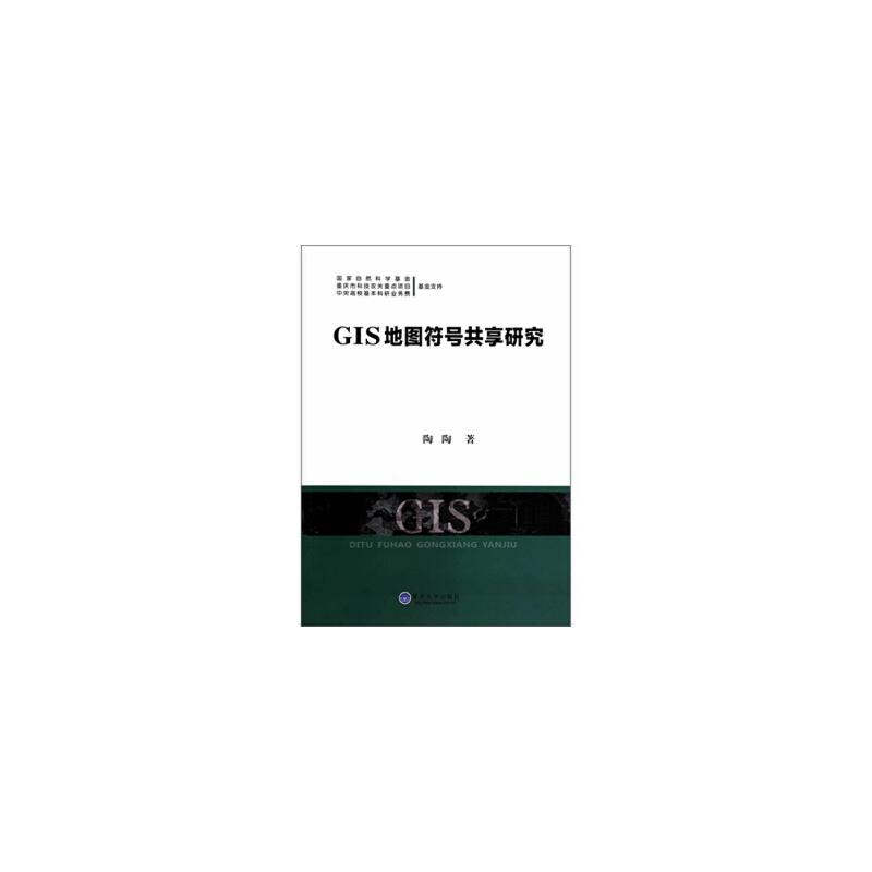 【TH】GIS...