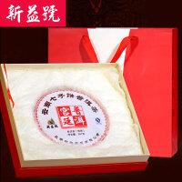 新益号茶叶礼盒 宫廷普洱礼品茶熟茶357克