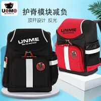 台湾unme小学生1-5年级6-12岁儿童护脊减负双肩包