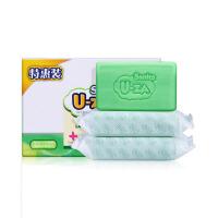 【当当自营】Sanita U-ZA婴幼儿黄瓜洗衣皂三联装 150g*3块
