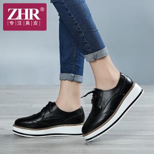 ZHR2017春季新款休闲鞋英伦风松糕鞋真皮平底单鞋布洛克女鞋厚底鞋E08