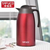 日本泰福高炫彩不锈钢真空保温壶 新款保温壶不锈钢双层真空咖啡壶