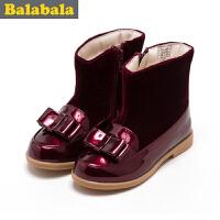 【5.25巴拉巴拉超级品牌日】巴拉巴拉balabala童鞋女童休闲靴儿童鞋子儿童冬装新款