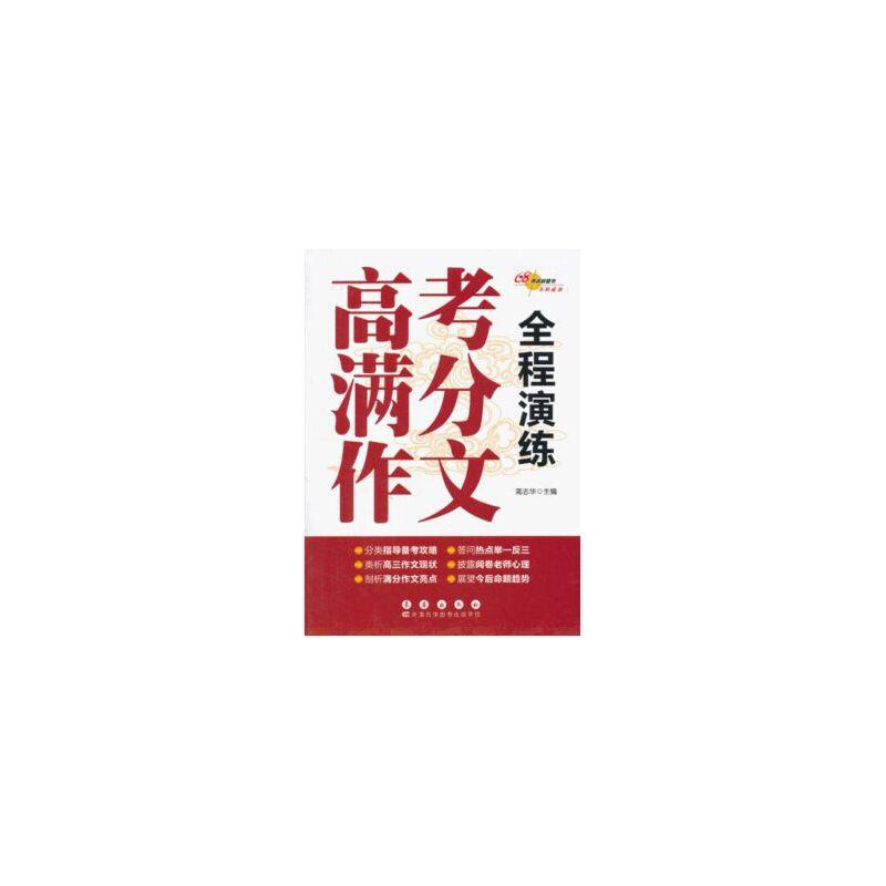 www.fz173.com_读书实践收获满分作文。