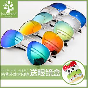 kocotree小孩眼镜儿童太阳镜男女童儿童墨镜