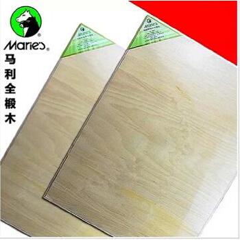 正版马利牌4k全椴木画板美术画板素描写生画板四开a2绘图绘画木板
