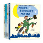 蒲公英国际大奖小说 第三辑(全4册)《天堂里的海龟》 《派伊家的金吉尔》 《昨天晚上爸爸回来晚了,那是因为……》 《玻璃马》