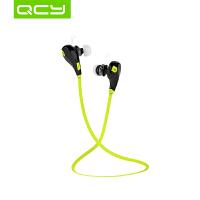 QCY QY7运动蓝牙耳机 双耳式立体音无线耳机  支持无线切歌 暂停播放  采用APT-X音质增强技术 苹果 小米 华为 魅族 三星等iPhone安卓手机通用型