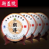 新益号 2011年朗淳普洱茶熟茶 357gX4饼量贩装共1428g 品质口碑茶