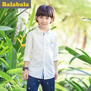 巴拉巴拉男童长袖衬衫中大童上衣春装童装儿童纯棉衬衣男