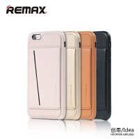 【正品包邮】Remax iphone 6plus手机壳创思皮套可插卡支架苹果6S plus皮套5.5