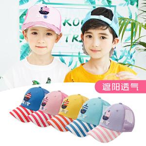 kocotree儿童凉帽男童儿童帽子夏天女宝宝鸭舌帽2-4-8岁小孩防晒遮阳帽
