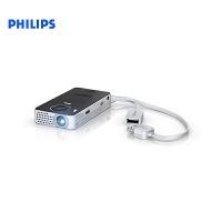 飞利浦Philips微型投影机 LED投影仪 PPX4350 WIFI口袋手持