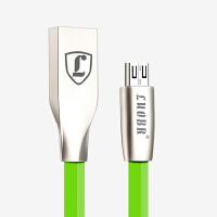 【包邮】LUOBR/洛倍尔 绿色数据线安卓线支持安卓手机 充电器线 数据线 1.2米数据线面条线锌合金头充电传输线