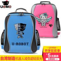unme台湾小学生书包男1-3年级减负儿童书包双肩背包学生书包男童女童包