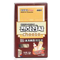 [当当自营] 韩国进口 真珠海地村特制芝士鳕鱼肠20根装 300g