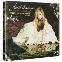 Avril Lavigne艾薇儿 再见摇篮曲 Goodbye Lullaby(CD)2011年专辑