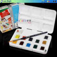 全店满99包邮!荷兰进口凡高Van Gogh 固体水彩颜料 套装 12色盒装配画笔