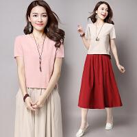 【当当年中庆】波柏龙 夏新款棉麻文艺大码女装两件套连衣裙