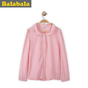 巴拉巴拉童装儿童女童时尚长袖衬衫中大童上衣春装衬衣女