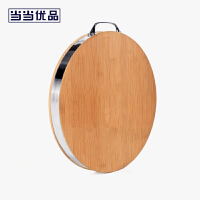 当当优品 加厚竹木钢包边圆剁骨砧板 40*4CM