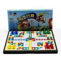先行者 D-5飞行棋 磁性棋盘 折叠便携 儿童益智  磁力 折叠 飞行棋 益智棋类D-5飞行棋 磁性棋盘 折叠便携 儿童益智