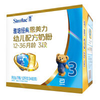 Similac雅培亲体金装喜康力3段1200g盒装 1-3岁婴幼儿牛奶粉