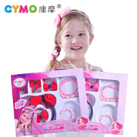 CYMO儿童发饰套装韩国饰品 发绳头箍发箍发夹 甜美蝴蝶结礼物