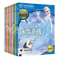 迪士尼双语经典电影故事:公主合辑(套装共10册)