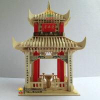 益智木质拼装亭子 智力手工diy木制3d立体成人拼图积木模型玩具