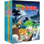 植物大战僵尸2唐诗漫画 第二辑(6-10 共5册)