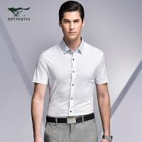 七匹狼衬衫 夏季新品 男士时尚纯棉针织衬衫 男装正品 5060604