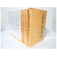 毛泽东文集 毛泽东选集共12册 人民出版社 毛泽东 政治军事 精装本