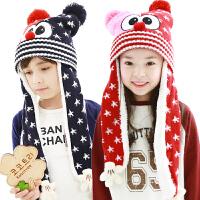 儿童帽子冬女童帽子宝宝帽子小孩帽子保暖护耳帽男童帽子2-4-8岁