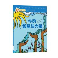 生命价值第三辑10:水的智慧与力量