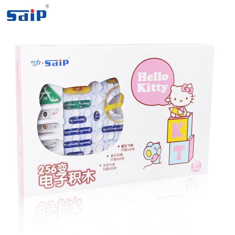 当当自营 Hello Kitty 儿童物理科学模型玩具启蒙电路拼插电子积木拼装模型256拼