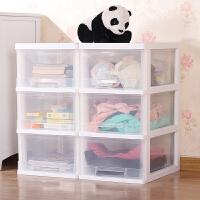 百露塑料抽屉式收纳柜儿童宝宝衣柜玩具抽屉柜透明整理柜收纳箱卧室组合组装储物百纳箱