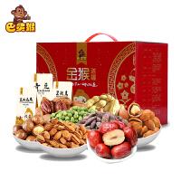 【巴灵猴_金猴送福1130g】坚 果干果 坚果休闲礼盒 8袋零食组合年货大礼包
