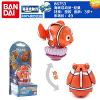 [当当自营]BANDAI 万代 迪士尼捣蛋总动员 海底总动员 尼莫 E86753