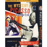 简装DVD-神秘的毕加索