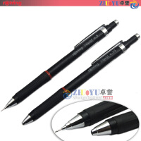 满99包邮 德国 Rotring红环rapid可伸缩自动铅笔 R50235 专业绘图活动铅笔