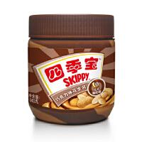 [当当自营]SKIPPY四季宝 巧克力花生酱340g