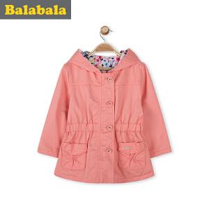 巴拉巴拉 童装女童外套 小童宝宝上衣春装儿童短款休闲外套