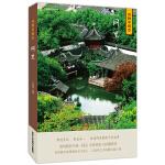 中国国家地理风物中国志-同里