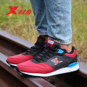 特步跑步鞋男鞋运动鞋跑鞋 特价夏季超轻休闲鞋