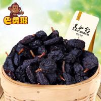 【巴灵猴_黑加仑250g】休闲零食特产新疆吐鲁番干果 吐鲁番黑葡萄干  坚果休闲小吃