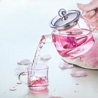 天喜玻璃茶具 耐热不锈钢过滤红茶花草功夫茶杯水果茶花茶壶套装